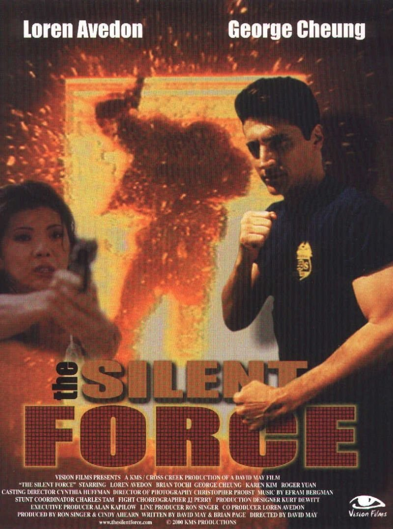 Silent Force, The