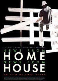 News from Home/News from House