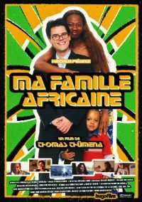 Ma Famille Africaine